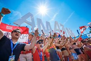 beachvolleyball-wm, beachvolleyball, wm, fans, oesterreich, klagenfurt, stadion