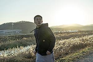 viennale, filmfestival, wien, beo-ning, burning, lee chang-dong, film, südkorea