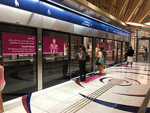dubai, metro, u-bahn, station