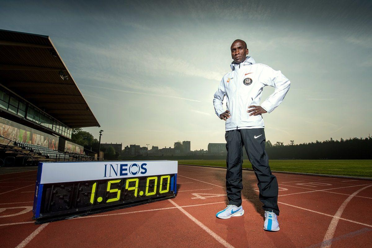 Marathon unter 2 Stunden: So läuft Kipchoges Rekordversuch in Wien