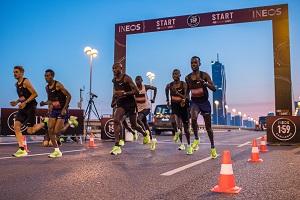 testlauf, ineos 1:59 challenge, reichsbrücke, start, marathon